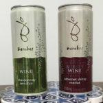 Barokes Wines é vinho para tomar na lata